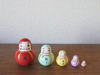 マトリョーシカ5個組(ありがとうダルマ)の画像