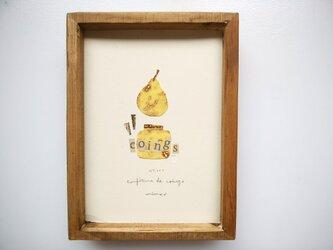 銅版画コラージュ【かりんジャム】額付の画像