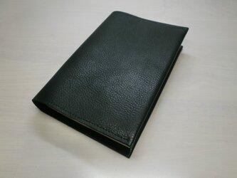 ゴートスキン・文庫本サイズ・一枚革のブックカバー0198の画像