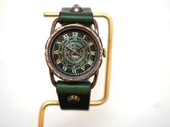 クラック ワールド ローマ Sサイズ 真鍮 グリーン 手作り時計の画像