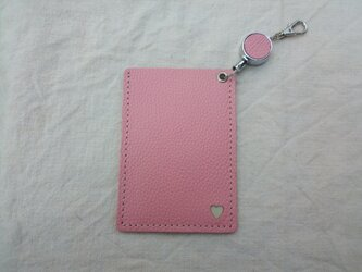 レザーパスケース(伸びるコードリール付) #ハート-ピンク本革【受注製作】の画像