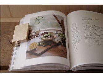 【送料無料】真鍮とメープルのブッククリップの画像