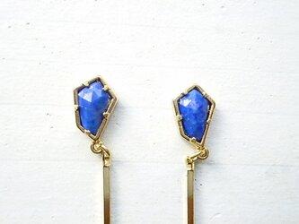 Chicca Lapis Lazuliの画像
