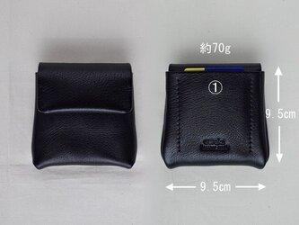 バネくち財布 黒の画像