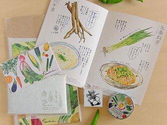 【お買い得】お野菜ばかり6点セットの画像