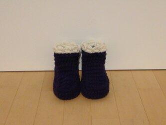 ぽこぽこ玉編みのルームブーツ(ネイビー)の画像