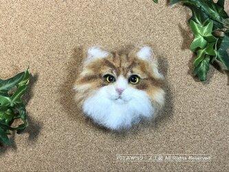 羊毛フェルトの猫ブローチ(ノルウェージャン・フォレスト・キャット:レッドタビー)の画像