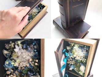 【ナチュラルガーデンBOOKBOX/プリザーブドフラワー/フラワーブック サプライズプレゼント】の画像