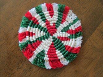 漂白剤が使えるマクラメ編み ぐるぐるコースター(M) クリスマスカラーの画像