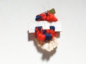 帽子にも合う weaving ブローチ (15 タッセル)の画像
