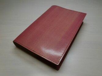 ゴートスキン・はけムラ染めピンク・フラットタイプ・ブックカバー0201の画像