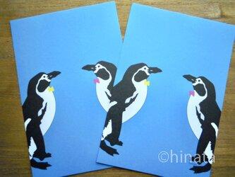 ペンギン のイラストのポストカード/同柄2枚組の画像