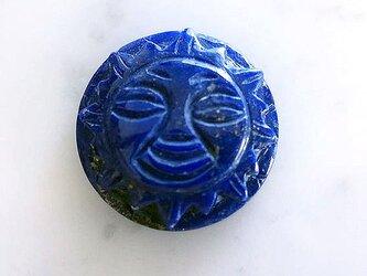 ラピスラズリ・カービング(太陽)の画像