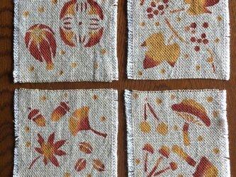 ベンガラ泥染コースター4枚セット   秋の楽しみの画像