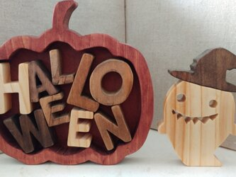 オバケとカボチャとハロウィンの文字☆Halloweenの画像