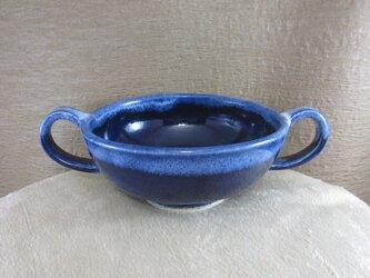 陶器 両手スープマグ(ルリ釉)の画像