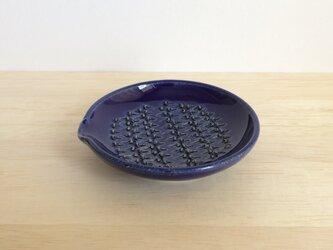 ちょっとおろし皿(ルリ)の画像