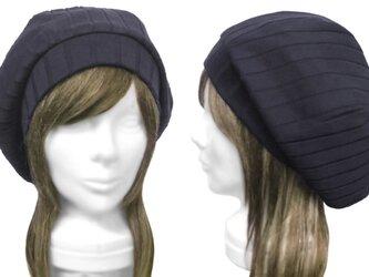 太リブ織コットンニット/リブ付ベレー帽(ゆったり)◆ネイビーの画像