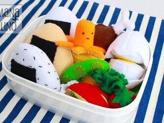 フェルト おままごと おにぎり弁当セット キッズ おもちゃ ギフトの画像