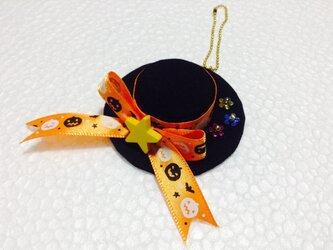 ハロウィン帽子のストラップの画像