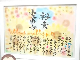 向日葵と青空【A4:2名様ポエム】の画像