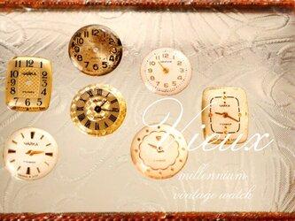 ヴィンテージ時計のブローチ  temps Ⅱの画像