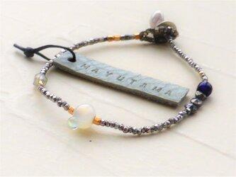 ケシパール×フランスアンティークglassbraceletの画像