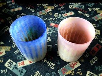 Ceramica Stripes セラミカストライプの画像