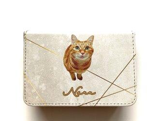 オーダーメイド うちの子 名刺ケース カードケース ポイントカード 世界に一つ 親ばか ペット 猫 犬 メモリアルの画像