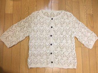 ハープサルレース編みのカーディガンの画像