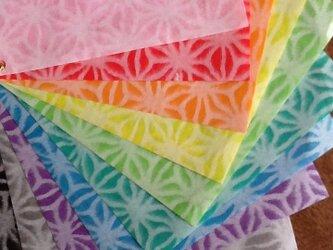 麻の葉模様 小川和紙10色セット 60 x 90cm(全紙)の画像