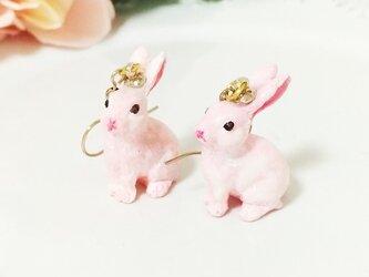 ピンクウサギピアス☆イヤリング変更可能★アニマル好きさんにも!の画像