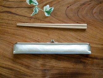大人の箸ケース24cm/本革ゴールド/お弁当・行楽の画像