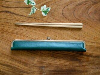 大人の箸ケース24cm/本革ハンター・グリーン(ツヤ)/お弁当・行楽の画像