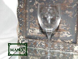 ぶどう柄のワイングラスの画像