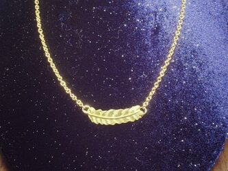 シマフクロウの羽ネックレス(真鍮)の画像