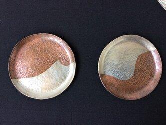 銅/銀 接ぎ合わせ豆皿2枚セットの画像