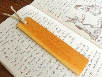 【限定1枚】レモン色♪ニガキの木製しおりVer5の画像