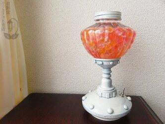 スチームパンク芳香剤入れランプ(琺瑯)の画像