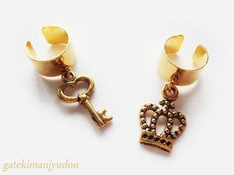 イヤーカフス2種セット◇王冠と鍵の画像
