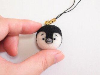 まゆペンギン(ヒナ) 携帯クリーナーストラップ  羊毛フェルト(アクレーヌ)※受注製作の画像