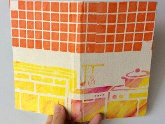 「小さなおうち」スケジュール手帳の画像