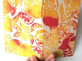 「レモン」スケジュール手帳の画像