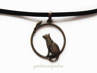 猫と鼠のレザーコードネックレス【長さ変更可】の画像