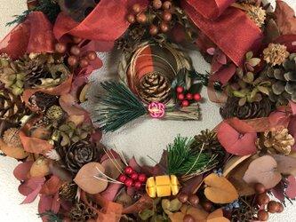 木の実とリーフのリース(お正月バージョン)の画像