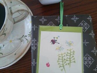 しおり(ぺんぺん草とてんとう虫)【はり絵 原画】の画像