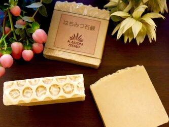 【米ぬか配合 はちみつ石鹸】 北海道の名水 京極の湧水使用 石けんの画像