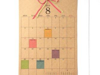A3弱 2019年カレンダー 「くらしモザイク・世界」 無料で誕生日☆の画像