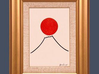 小さい油絵●『太陽と富士図』●がんどうあつし真作絵画SM新品額縁付開運富士山の画像