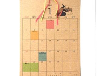 A3弱 2019年カレンダー 「魔女たちと12ヶ月・世界」 無料で誕生日☆の画像